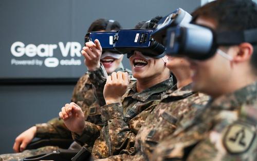 Военные уходят, в виртуальную реальность