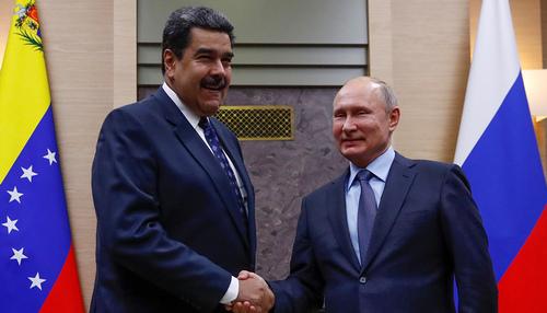 Венесуэла, оказалась на грани коллапса