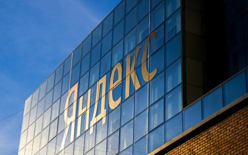 «Яндекса» это, безусловно, коснется»: в Госдуме предложили ограничить иностранное владение крупными IT-компаниями