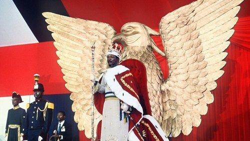 Пионер-император Бокасса