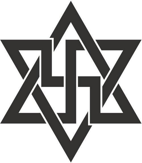 Свастика также является частью официального раэльского символа, символа бесконечности