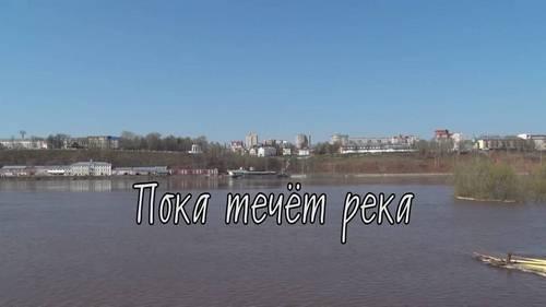 Фильм о Вятке с моим участием