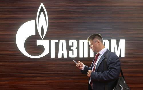 Участники рынка увидели сигналы в размещении «Газпрома»