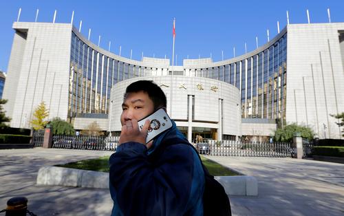 Центробанк Китая готовится выпустить собственную криптовалюту