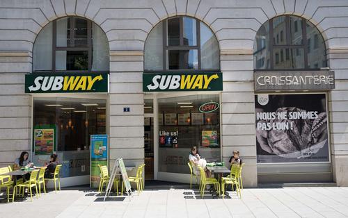 Кому могут помочь субсидии для франчайзи в Москве