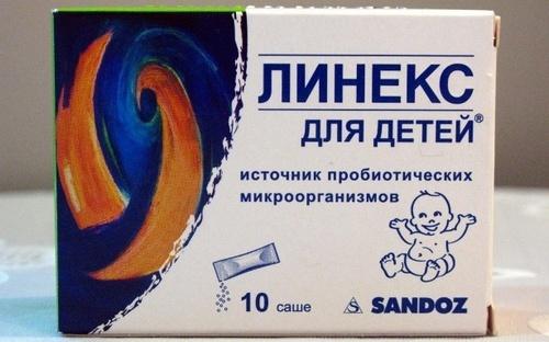 Линекс от коликов у младенцев